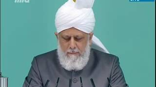 English Translation: Friday Sermon 21st September 2012