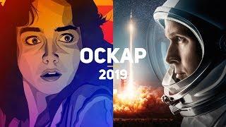 Оскар 2019 по версии GSTV. Лучшие фильмы, заслужившие награды