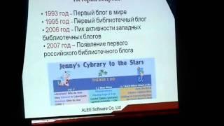 видео Краеведение - Библиотечный портал