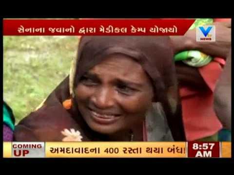 Banaskantha: Indian Army organised medical camp | Vtv News