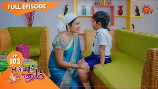 Abiyum Naanum - Ep 103 | 22 Feb 2021 | Sun TV Serial | Tamil Serial