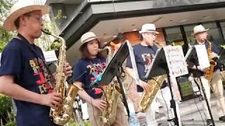 第9回すみだストリートジャズフェスティバル2018 - The Happy Sax in Sumida Street Jazz Festival [1080/60p] thumbnail
