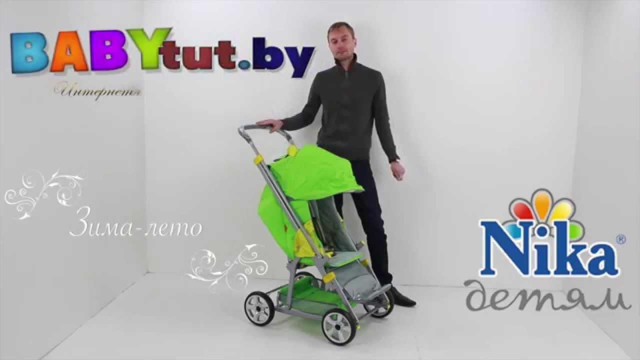 Детские санки Ника Тимка 5 универсал на колесах - YouTube