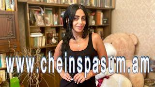 Qaxcac Chein Spasum - Lilit Babayan