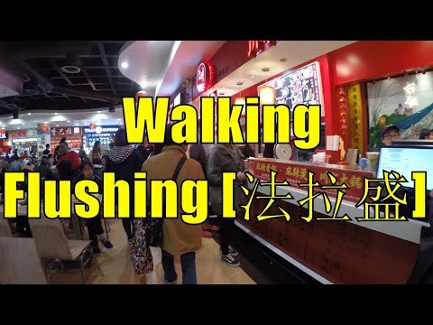 [4K] Walking Tour of Downtown Flushing[法拉盛] , Queens, NYC (Chinatown) - includes food courts & malls