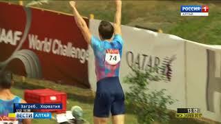 Сергей Шубенков выиграл золото на финальном этапе Мирового вызова в Загребе