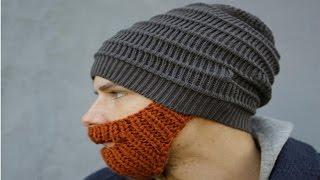 Вязаная бородатая шапка - прикольная бородошапка ручной работы