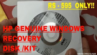 HP System Recovery disk for Windows 10,8,7 Unboxing | Complete Guide of Buying