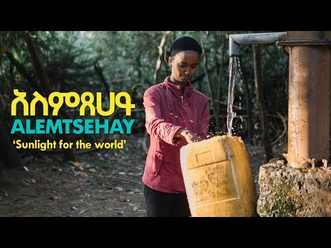Yegna | Alemtsehay: 'A girl can change Ethiopia' thumbnail