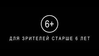 Аисты 💟\2016\трейлер  мультфильмы смотреть всем