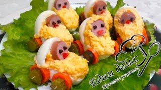 """Чудо закуска """"Колясочки"""". Интересное решение детей или на праздник в честь малыша! Едим дома."""