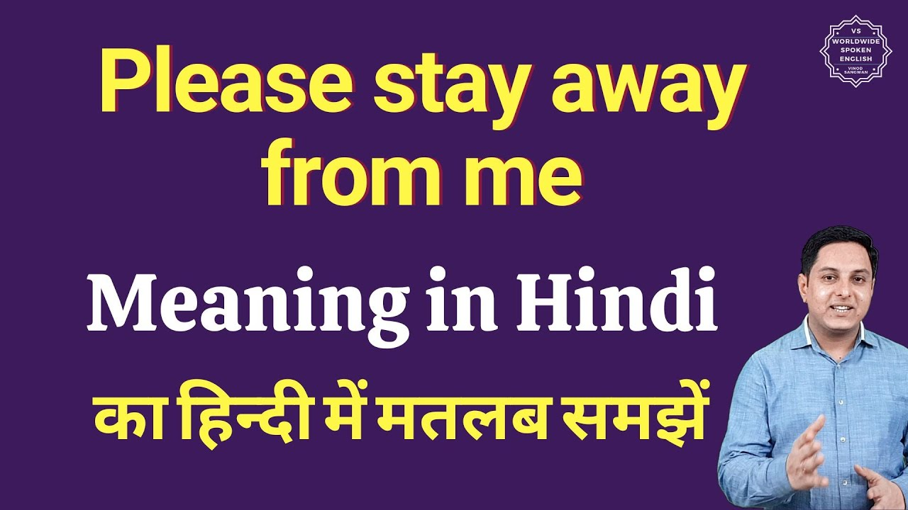 Please stay away from me meaning in Hindi   Please stay away from me ka kya  matlab hota hai