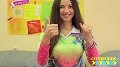 Гимнастика за мозъка - Clever Kids - Детска занималня и Учебен център МАЕ Варна