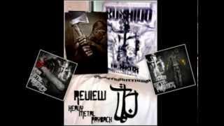 Bushido - Und sie dachten (HD)