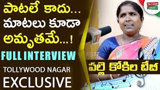 Sensation Village Singer BABY EXCLUSIVE Interview | How Singer BABY Got Famous? | Tollywood Nagar