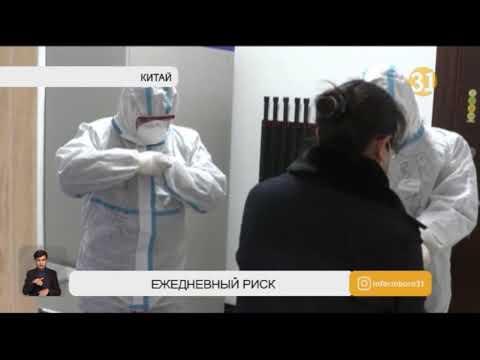 Китайские врачи рассказали всю правду о работе в зоне эпидемии