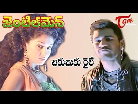 Chikubuku Raile Song | Gentleman Movie Songs | Arjun | Madhubala