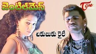 Gentleman Songs - Chikubuku Raile - Madhubala - Arjun