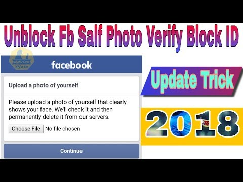 Fb Self Photo Verification Block ID Unblockd In Just 5 Minute (Update2018) || Latest Fb Tricks
