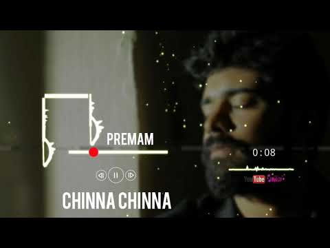 Premam Chinna chinna song Bgm Ringtone|| Premam Bgm