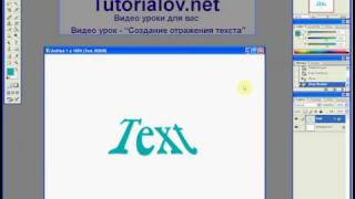 Видео урок Photoshop - рисуем 3D текст.avi