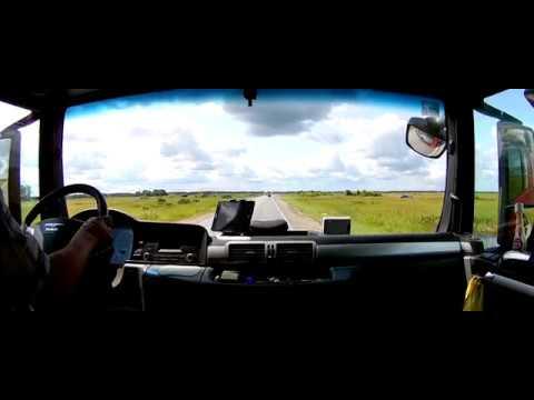 Работа водителем Магнит - транзитная доставка.