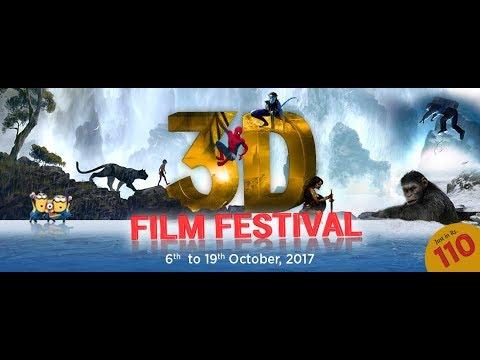 Cinépolis 3D Film Festival - Powered By OSRAM