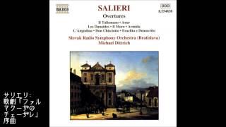 サリエリ: 歌劇「ファルマクーザのチェーザレ」序曲(Salieri: Cesare in Farmacusa - Overture)