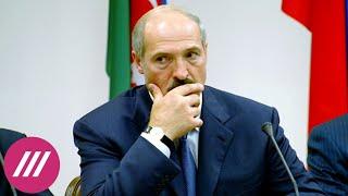 Контратака Лукашенко: устрашение силовиков в Беларуси, борьба со сливами и Nexta