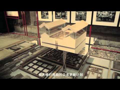 Across Chinese Cities – Beijing – la Biennale di Venezia (CHN)