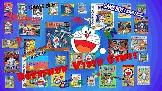 Doraemon Video Games / Дораэмон Видеоигры / ドラえもん
