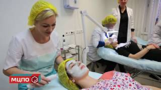 Обучение медсестра в косметологии
