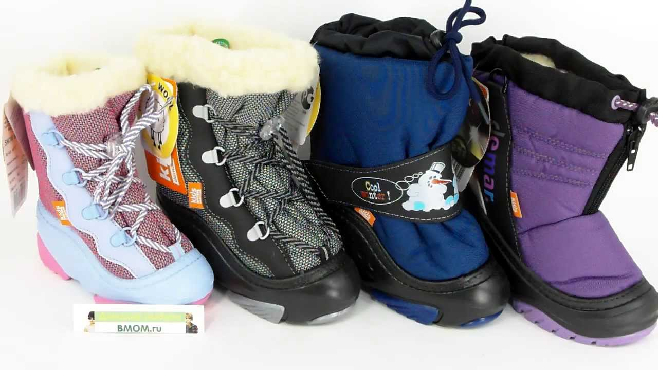 f93936ad5 Зимняя обувь для ребенка - как выбрать? Какую обувь купить ребенку на зиму  - iMotion