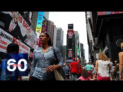 Мир близок к экономическому кризису: ипотечный долг США достиг максимума. 60 минут от 14.08.19
