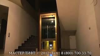Панорамный коттеджный лифт в каркасной шахте под дерево(, 2012-03-06T14:05:59.000Z)