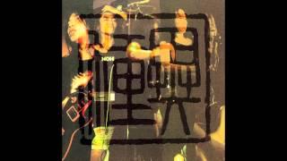 異種 ALIENOID : 異種 (1996) - 02. 樂土