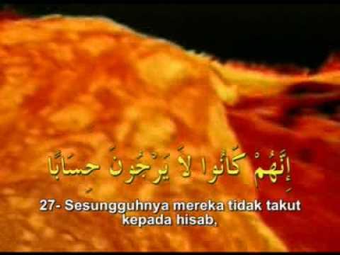 Surah An Naba' - Mishary Al 'Afasy