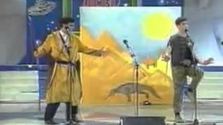 КВН. Махачкалинские бродяги. Волшебная Флейта. 1996г