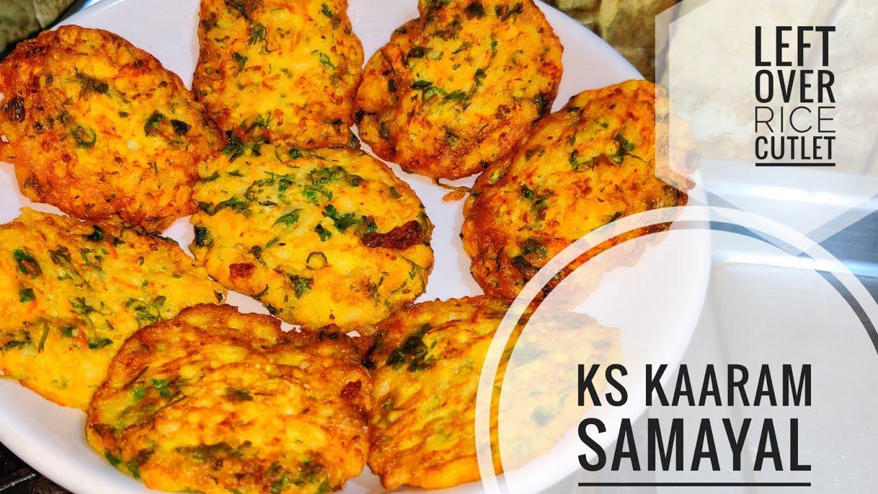 Left Over Rice Recipe /🍩 Rice Cutlet Recipe in Tamil ...