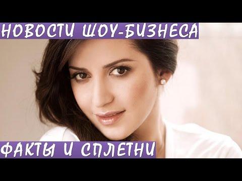 На Жасмин подали в суд на 62 миллиона рублей. Новости шоу-бизнеса.