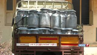 Aavin procurement reduces causing loses to milk farmers |  Coimbatore | News7 Tamil |