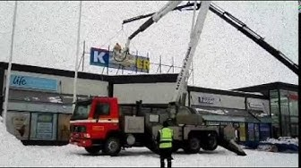 Forssa Euromarket K-SUPERMAKET Kartanokeskus Changing the name of