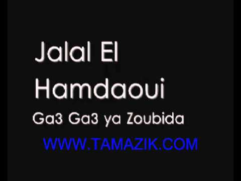 jalal el hamdaoui ga3 ga3 ya zoubida mp3