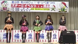 2015/2/1 T-princess 第9回(本編)荒川沖Do!! すっぺまつり(土浦市)