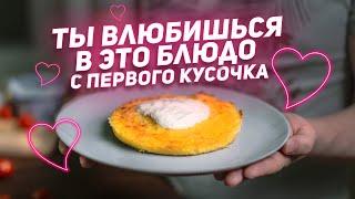 Моё ЛЮБИМОЕ блюдо Картошка в духовке Простой рецепт