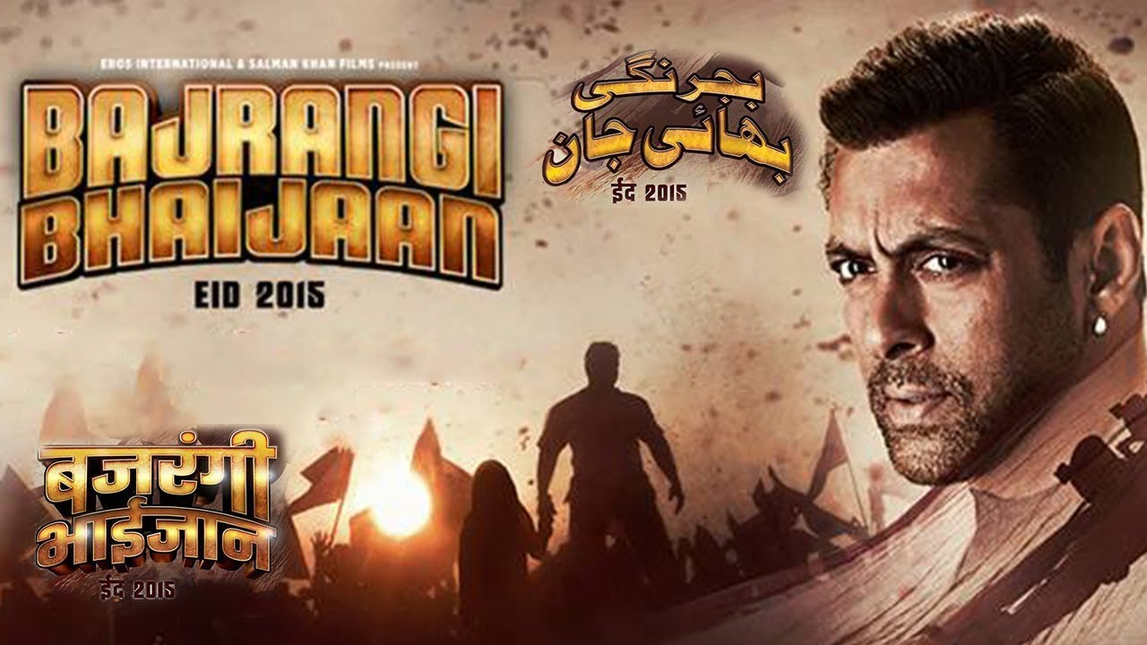 Bajrangi Bhaijaan Full Movie Fact Salman Khan Kareena Kapoor Nawazuddin Directed By Kabir Khan Youtube