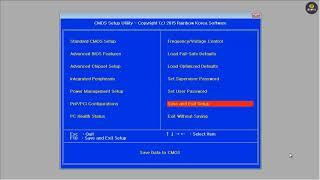 PC정비사자격증강좌 (에뮬레이터의 cmos setup문…