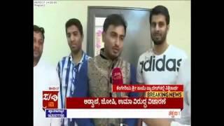 Amulya Fiance Jagadeesh Chit Chat With SuddiTV | ಸುದ್ದಿ ಟಿವಿ