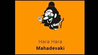 Hara Hara Mahadevaki Story Indian Nithyananda Swamiji oll collection