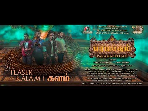 PARAMAPATHAM | 2nd Teaser - KALAM | SNMW | Thanesh Perrabu | Viknes Perrabu